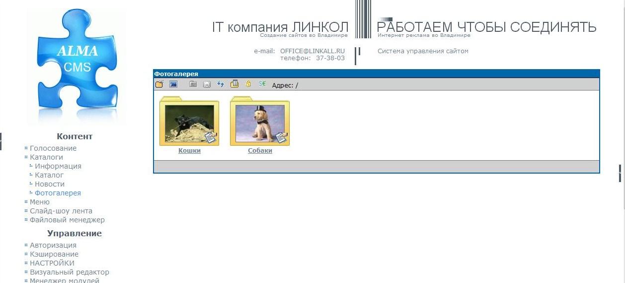 http://linkall.ru/images/fotogalereiya.jpg